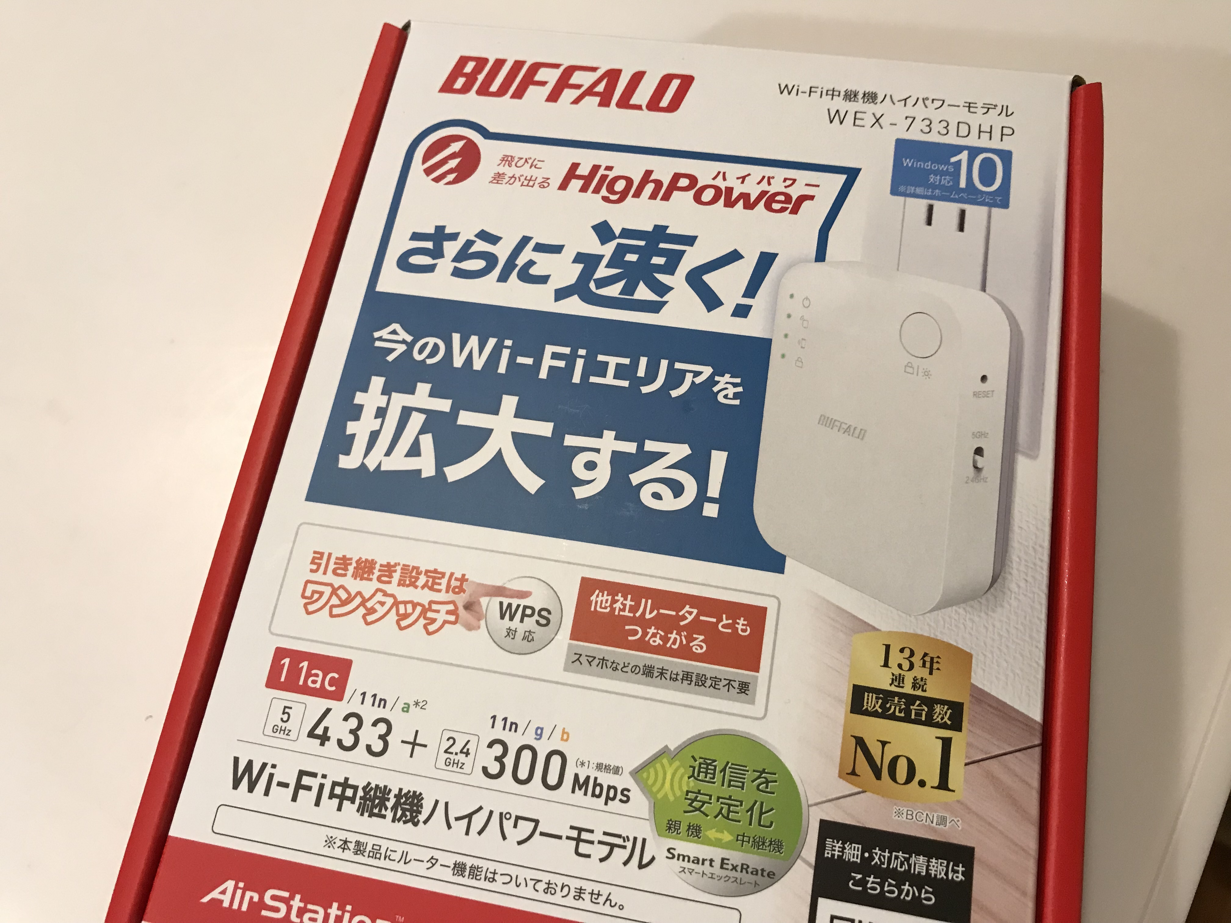 家のWi-Fiがよく切れる人、別会社に乗り換える前にこれ試して!